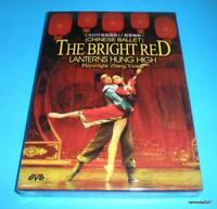 Chinese Ballet :The Bright Red Lanterns Hung High, Zhang Yimou, Chen qigang, DVD