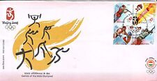 India First Day Cover Olympiad Games Beijing 2008 Set of 4 Stamps + Free Folder