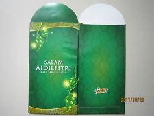 Giant Supermarket Hari Raya Aidilfitri Ang Pow/ Green Packet 2pcs
