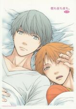 Nsfw Persona 4 Yaoi Doujin- Morning, Noon, and Night- Protag/Yosuke- Translation