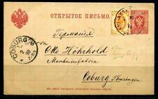.Russia Russian Card 1896 Odessa- Coburg Germany