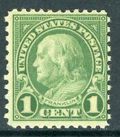 USA 1923 Franklin Perf 11x10 Rotary Coil Waste Scott #578 MNH J259 ⭐⭐⭐