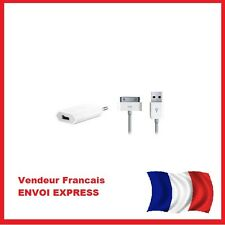 IPHONE 3G 3GS 4 IPOD CARGADOR DE RED Y CABLE USB