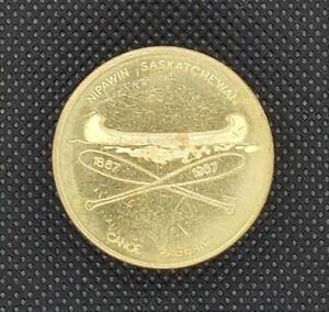 Canada 1967 Nipawin Saskatchewan $1.00 Dollar Trade Token Canoe