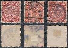 China 1898-1909 - Used stamps. Lot of 3 Dragons ............. B9529