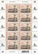 Estonia 2017 MNH Castles Europa Keila-Joa Castle 10v M/S Architecture Stamps