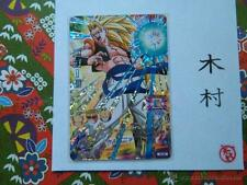 Dragon Ball Heroes Jaakuryu Mission hors serie SPECIAL CARD JB 06