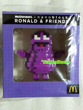 2016 HK McDonald's x nanoblock Ronald & Friends Limited Edition ( Grimace )