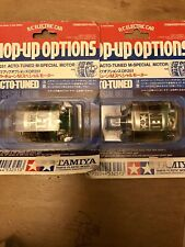 TAMIYA ACTO TUNED M-SPECIAL MOTOR 53251 DISCONTINUED VINTAGE M-01 M-02 OP.251