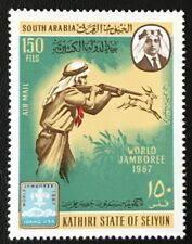 Kathiri State of Seiyun South Arabia 1967**   Pfadfinder / Scouts   MNH