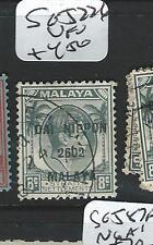 MALAYA JAPANESE OCCUPATION STRAITS (PP0803B) DN 8C SG J226  VFU