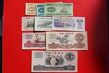 China 3th 1953-60 year Paper Money 0.01-10Yuan Banknotes