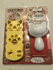 Rice Ball Maker- Cute Cat, Pre-owned