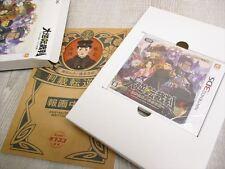 Dai Gyakuten Saiban 3DS Especial Versión Completo Juego de Arte Libro Ltd