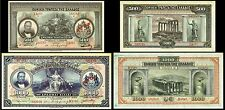 !COPY! GREECE GREEK 500 DRACHMAS 1922 1000 DRACHMAS 1922 BANKNOTES !NOT REAL!