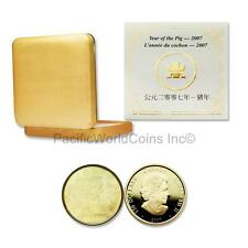 Canada 2007 $150 Year of Pig Gold Coin with COA and BOX