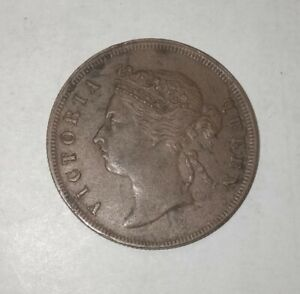 Straits Settlement cent 1890 high grade