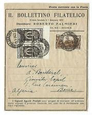 STORIA POSTALE 1934 REGNO FIUME+MARCIA SU ROMA 3 VALORI ROMA 29/3 D/4032