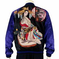 Sukajan Geisha Girl Oiran Wagara Japan Embroider Souvenir Jacket Satori Yakuza