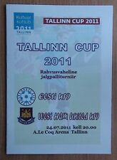 Tournament Tallinn-2011. West Ham United - Estonia U-19