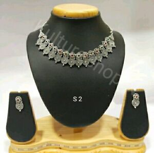 Antique Vintage Design Choker Necklace Set with Earrings Silver for Women & Girl