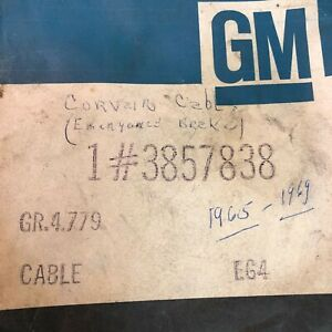 NOS 1965-1969 CHEVY CORVAIR EMERGENCY BRAKE CABLE 3857838