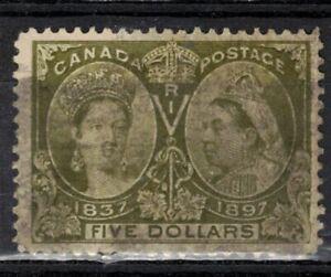 CANADA Scott 65 Used Queen Victoria Jubilee ## 1 cent start ##