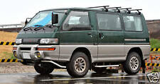 MITSUBISHI DELICA L300 1987-1994 WORKSHOP SERVICE REPAIR & WIRING MANUAL