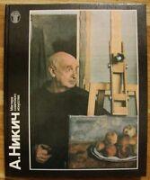 Nikich A. Soviet Russian painting Album 1989