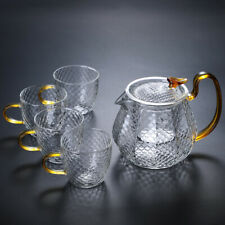 Hammer Pattern Glass Tea Pot Kettle Set Infuser Teapot 20oz with 4 Tea Cups 5oz