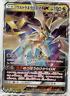 Pokemon Japanese Ultra Necrozma GX 104/150 RR SM8b Ultra Shiny Holo Rare NM