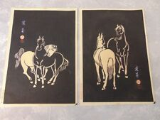 Pair Original 1950s SONAN NODA Japanese Woodblock Prints BLACK & WHITE HORSES