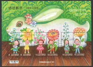 REP. OF CHINA TAIWAN 2021 FIGHT VIRUS 19 HOMAGE TO HEALTH WORKERS SOUVENIR SHEET