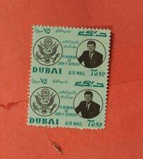 ERROR IMPERF BETWEEN DUBAI JFK PAIR MINT NEVER HINGED