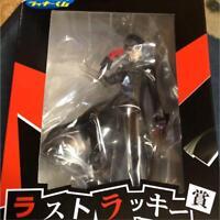 SEGA Lucky Kuji Persona 5 Last Prize Premium Figure JOKER Ren Amamiya FS