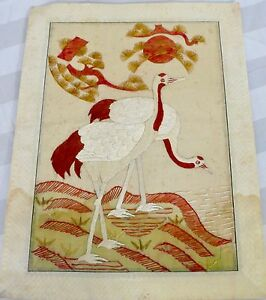 ASIAN ART CRANES RED  SUNSET HAND SEWN TEXTILE