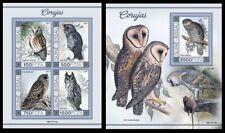 Guinea Bissau 2021 Owls. (115)