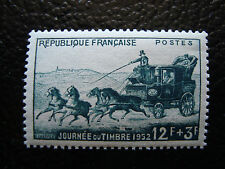 FRANCE - timbre yvert et tellier n° 919 n** (A9) stamp french (A)