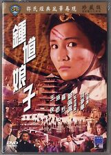 Shaw Brothers: The Lady Hermit (1971) CELESTIAL TAIWAN DVD ENGLISH SUB