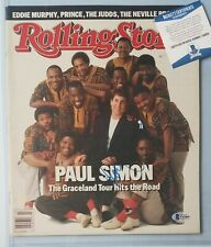 PAUL SIMON SIGNED MAGAZINE BECKETT BAS BGS COA AUTOGRAPHED POP MUSIC GARFUNKEL