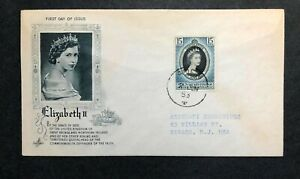Aden Kathiri State of Seiyun 1953 Coronation FDC First Day covers