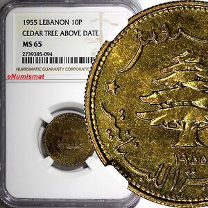 LEBANON Aluminum-Bronze 1955 10 Piastres NGC MS65 1 YEAR TYPE Cedar Tree KM# 22