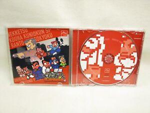 Nekketsu Kouha Kuniokun Ranto Kyosokyoku Original Son Camion Acoustique CD Japon