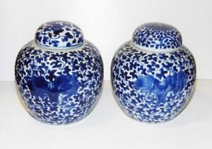 Fine Pair Chinese Kangxi Marked Vases Prunus Scroll Ginger Pot Blue & White 14cm