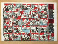 1904 Russo-Japanese War Print Sugoroku Propaganda Japan Board Game woodblock