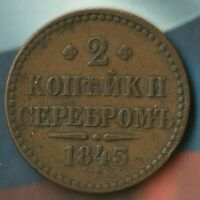 1843 Russian Empire~ 2 Kopek~~ Large Copper Coin- In Pretty Nice shape~