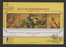 China (Taiwan) - 2008, Tapei Asian Stamp Exh, Birds sheet - MNH - SG MS3295