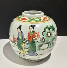 An Early 18th c. Antique Chinese Kangxi Famille Verte Wucai Ginger Jar Vase
