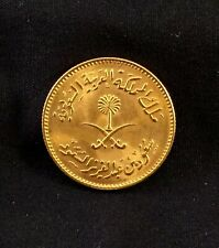 SAUDI ARABIA 1957 GOLD GUINEA GENUINE BRILLIANT GEM UNC COIN RARE SEE PICTURES