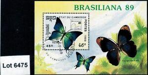 Lot 6475 - Cambodia Brasiliana 89 Exhibition Used Miniature Sheet
